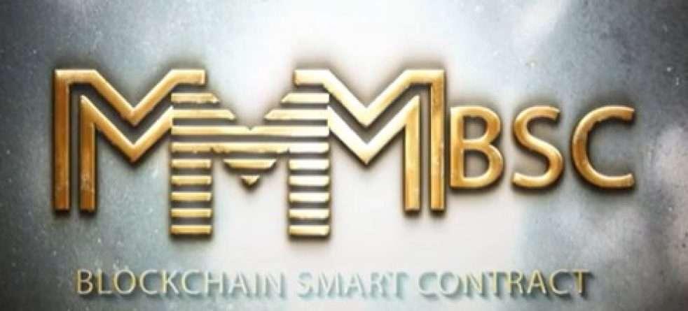 MMMBSC
